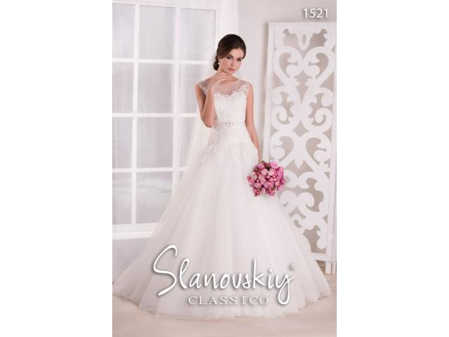 Wedding dress cleaning specialists.. - 2/4