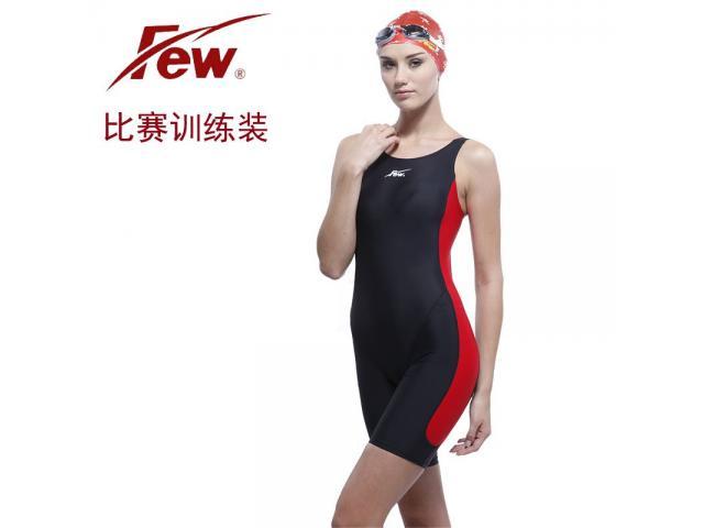 FEW Professional Swimwear - 2/2