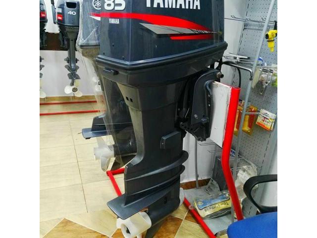 Yamaha 150 HP 4 Stroke Outboard Motor Engine - 1/4