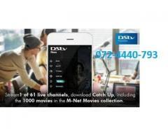 CCTV upgrades on existing setups Dstv RepairsTakedown