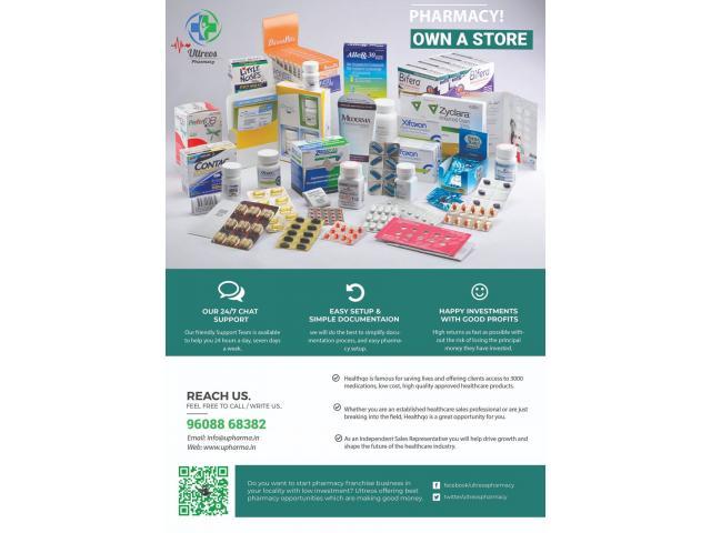 Ultreos Pharmacy - 4/4