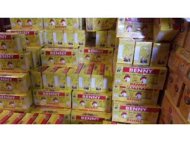 Wholesale Benny Chicken Powder - 1/4
