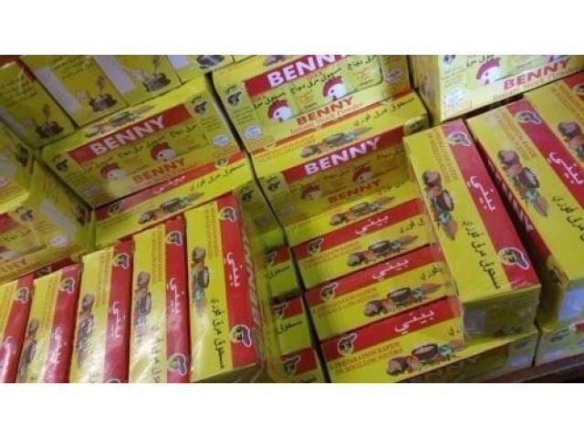 Wholesale Benny Chicken Powder - 2/4