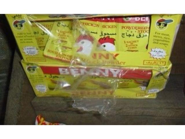 Wholesale Benny Chicken Powder - 4/4