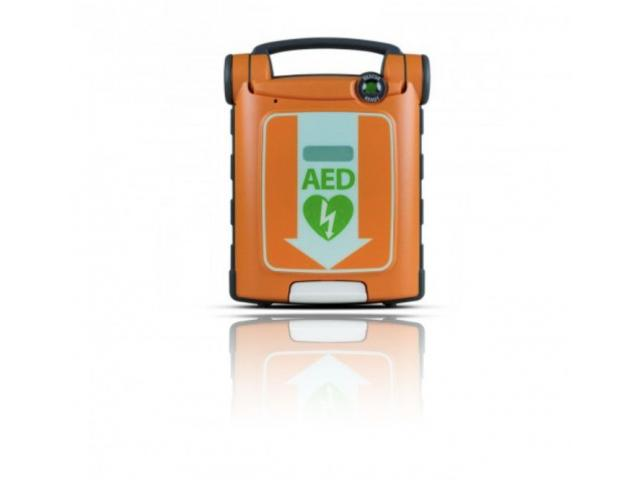 New and Refurbished AEDs and Accessories | CalmedEquipment - 2/4