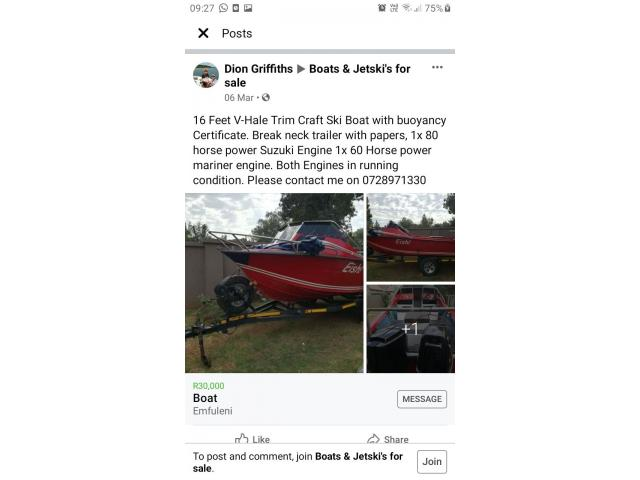 Boat For Sale - 1/4