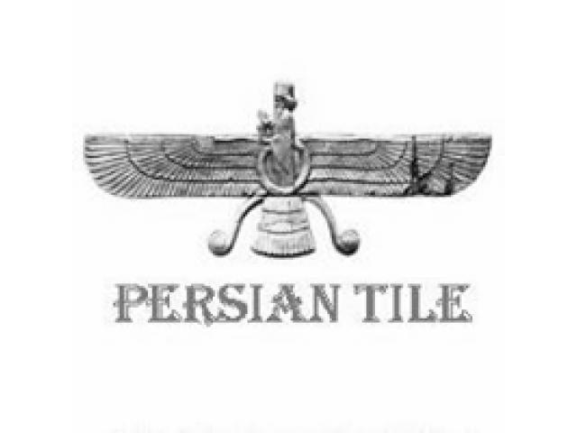 Persian Tile - 1/4